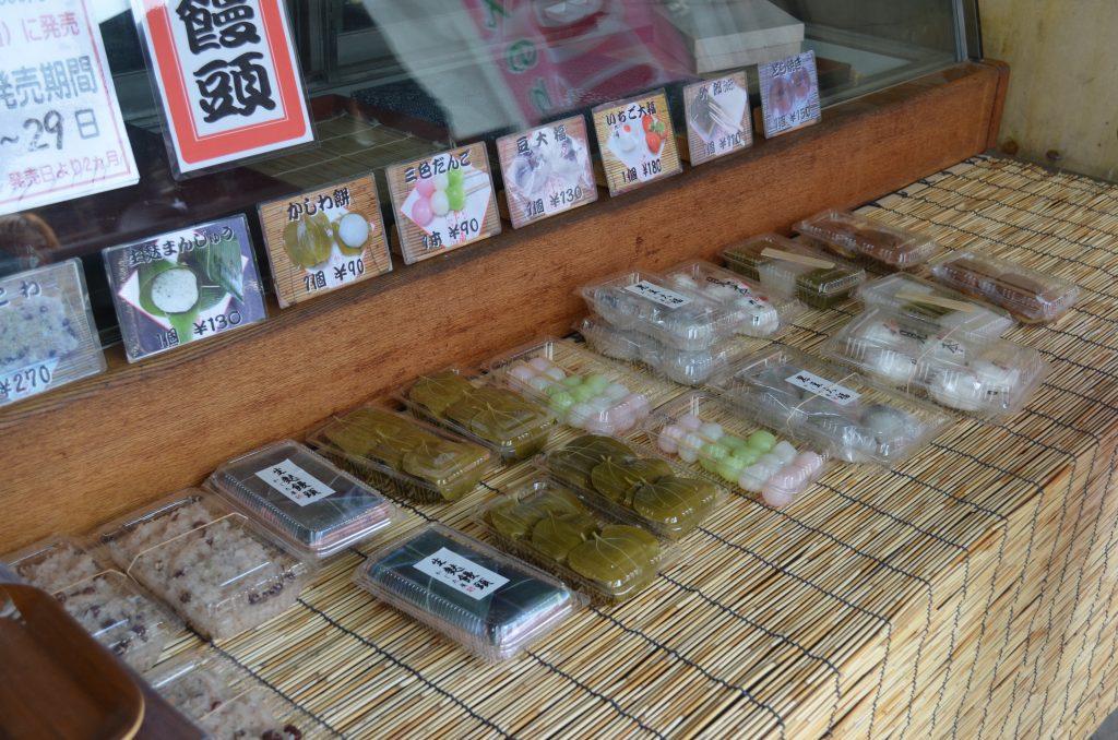 和菓子屋「かじた屋」