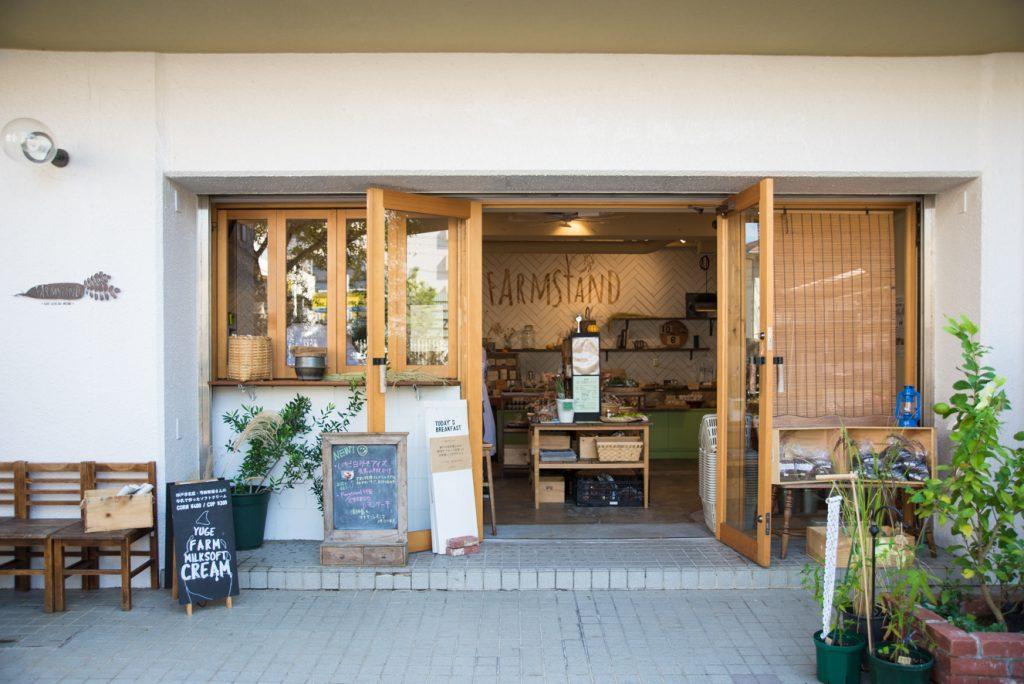 神戸市中央区・東遊園地で毎週土曜日に開催中のファーマーズマーケット『EAT LOCAL KOBE FARMERS MARKET』が手がけるリアルショップ『FARM STAND』