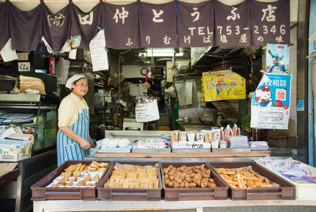 塩屋駅前の商店街に店を構える『田仲とうふ店』